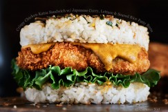 Crispy Chicken Katsu Sandwich with Japanese Curry, Lettuce and Seared Rice Patty Buns